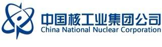 """中国核工业集团旗下多家公司使用""""热欧""""牌金属打标机"""