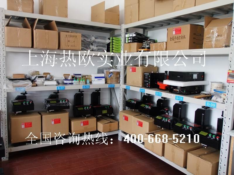 上海热欧实业有限公司产品展示一角