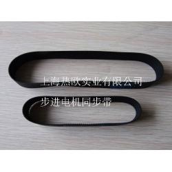 上海气动打码机同步带,步进电机驱动皮带,气动打标机同步带