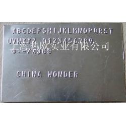 金属铭牌参数凸字打码机X3,手动标牌凸字砸号打码机
