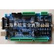 上海气动打码机控制器专用主板,ThorX6版打标机软件控制板,串口USB接口主板,刻字机程序驱动板