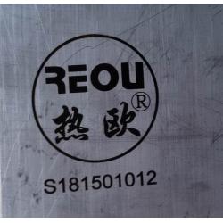 光纤激光打码机ZL-GX10,光纤激光打标机,光纤镭射刻字机,上海光纤激光刻码机