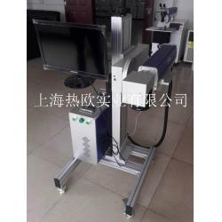 直立式光纤激光打码机ZL-GX20U,移动式激光打标机,光纤镭射刻字机,上海激光刻码机