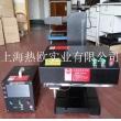 热欧一体式气动打码机S-17A,单片机气动打标机,台式专业型气动刻码机