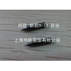 电动刻字标记笔新款H-13针头,手写式电动打码笔打印针,电动刻字标记笔刻码针,工业级电动刻字笔刻字针,电动打码机打印针头