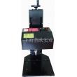 经简型气动打标机D-05,超高性价比电脑针式自动打码机