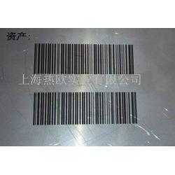 半导体激光打码机ZL-BDT50,上海侧泵激光打标机