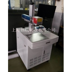 光纤激光打码机ZL-GX20,光纤激光打标机,光纤镭射刻字机,上海激光刻码机