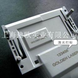 飞行光纤激光打码机ZL-GX10F,光纤激光打标机,镭射刻字机,上海激光刻码机