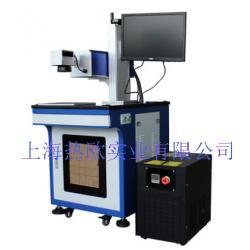 进口紫外激光器打码机ZL-UV3A,紫外光激光打标机,上海紫外镭射刻字机