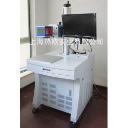 二氧化碳激光打码机,CO2激光打标机,非金属镭射刻字机