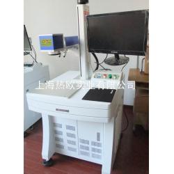 柜式30W光纤激光打标机ZL-GX30,台式光纤激光打码机,镭射刻字机,上海激光标记机