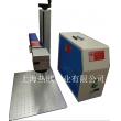 立式20W光纤激光打标机ZL-GX20V,光纤激光打码机,光纤镭射刻字机,上海激光标记机