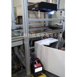 热欧T7智能一体式气动打码机TS-40,单片机气动打标机,大范围针式刻码机