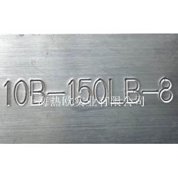 经济型气动打码机C-06,高性价比气动打标机,电脑针式刻字码机