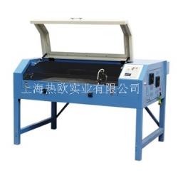 小型激光切割机,上海激光雕刻机,激光刻字机,激光打标机