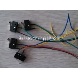 上海气动打码机限位开关,复位开关,气动打标机高灵敏度限位开关