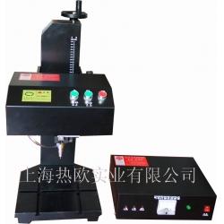 专业型气动打码机D-17,气动打标机,电脑针式刻字机