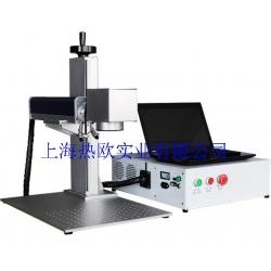桌面式30W光纤激光打标机ZL-GX30D,光纤激光打码机,光纤镭射刻字机,上海激光标记机