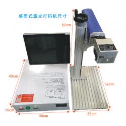 桌面式光纤激光打码机ZL-GX20D,光纤激光打标机,光纤镭射刻字机,上海激光刻码机