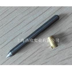 电动刻字标记笔H-13针头,手写式电动打码笔打印针,电动刻字标记笔WB-1刻码针,工业级电动刻字笔刻字针,电动打码机打印针头