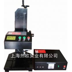 普及型针式气动标记机D-15,电脑打码机,气动打标机