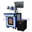 紫外激光器打码机ZL-UV3A,紫外光激光打标机,上海紫外镭射刻字机