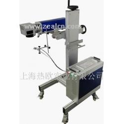 触摸式光纤激光打码机ZL-GX20T,激光打标机,刻字机