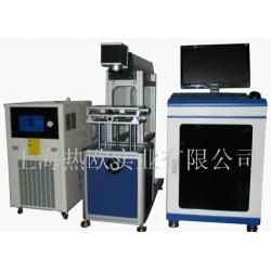 高精密半导体激光打码机ZL-BDT75,激光器打标机,激光刻字机